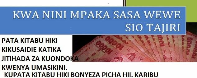 http://www.amkamtanzania.com/p/kuwa-tajiri.html
