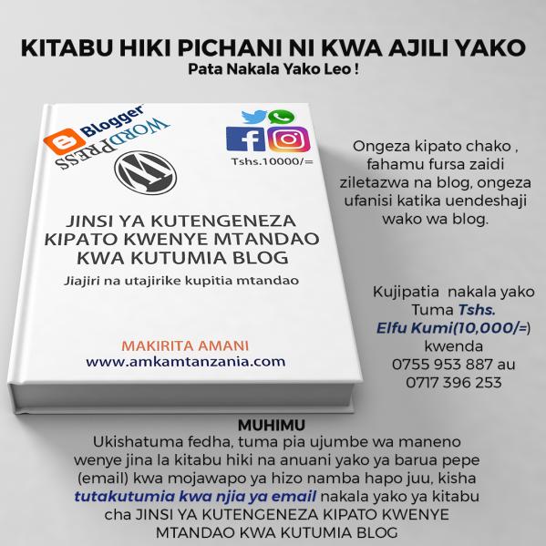 KIPATO KWA BLOG