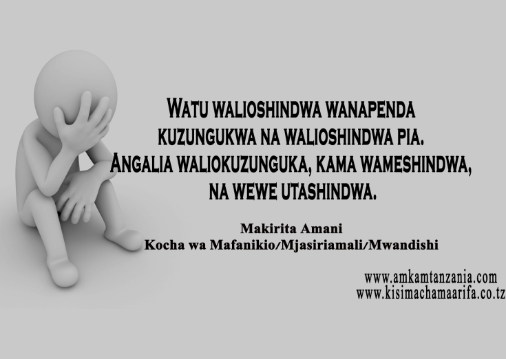 Walioshindwa