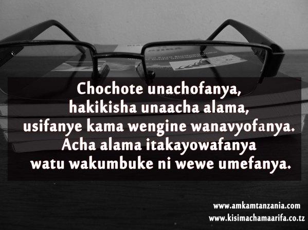 Chochote