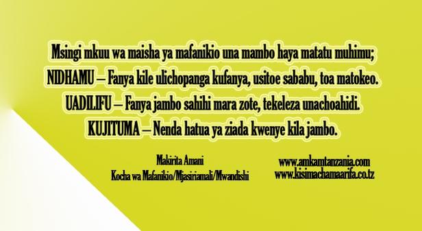 Msingi Mkuu