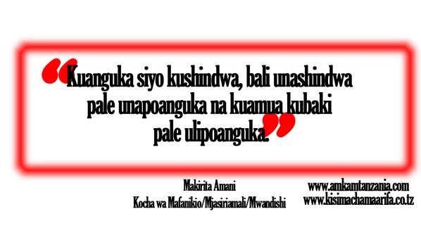 Unashindwa