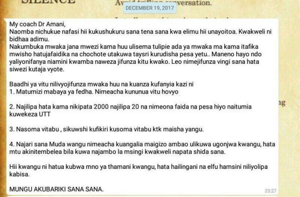 Thamani ya Kisima cha maarifa