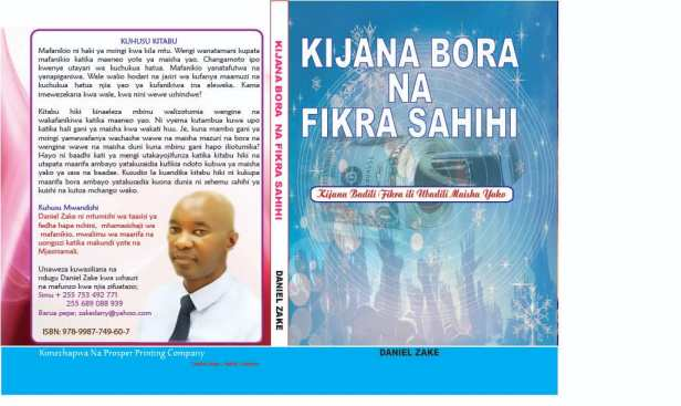 zake book cover