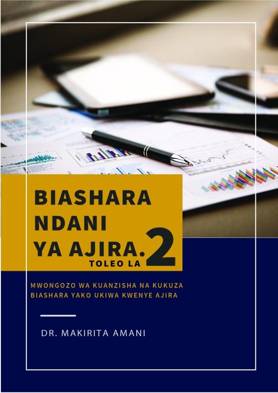 makirita cover 3-01